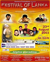 Festival Of Lanka