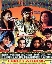 Bengali Super Stars