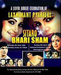 Sitaro Bhari Sham 86