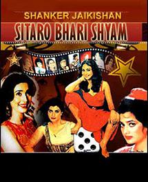 Sitaro Bhari Sham 87